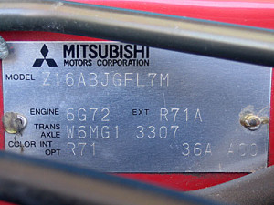 Vehicle Identification  Code Plate